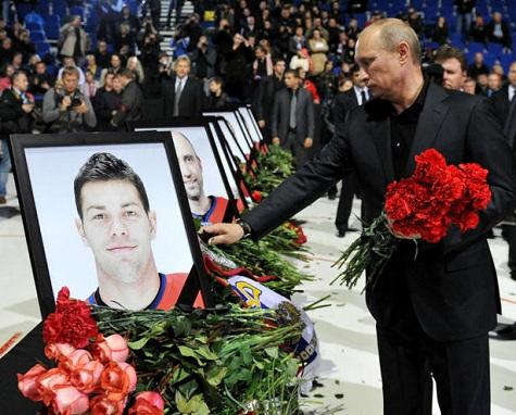 Photo of Remembering Lokomotiv Yaroslavl